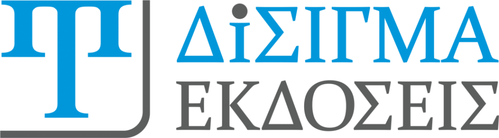 disigma-logo